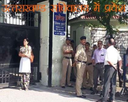 Uttarakhand Secretariat: अब सचिवालय में एक जुलाई से आगंतुक भी कर सकेंगे प्रवेश