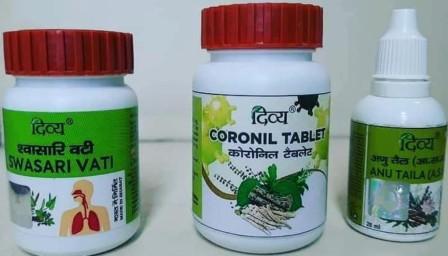 Patanjali coronil: विवादों में घिरी पतंजली की कोरोना दवा कोरोनिल