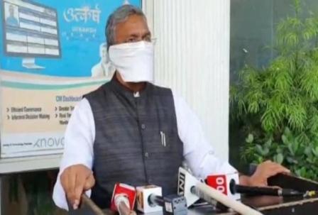 Uttarakhand: राज्य सरकार देगी अब एक रुपये में पानी का कनेक्शन
