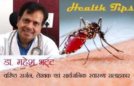 Health Tips: मच्छरों से खुद को बचा लिया तो पांच बीमारियों से हो सकता बचाव