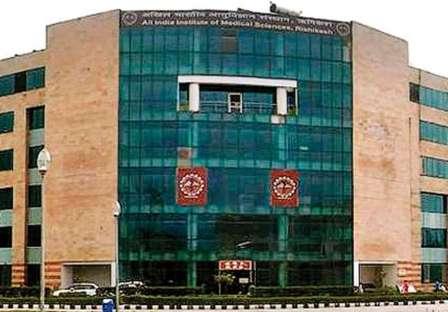 AIIMS Rishikesh: दो चिकित्सक समेत 6 लोगों की कोरोना रिपोर्ट पाॅजिटिव