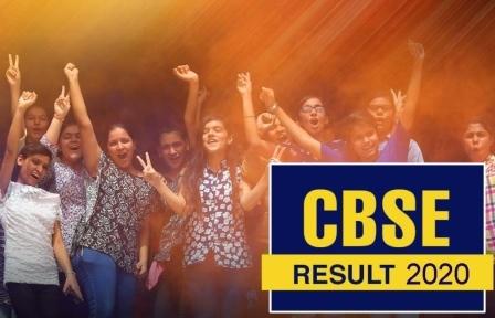 Cbse 10th board exam results: 10वीं बोर्ड परीक्षा का परिणाम जारी, यहां से देखें रिजल्ट