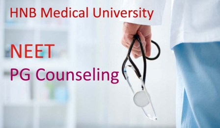 NEET PG Counseling: रजिस्ट्रेशन शुरू, खाली सीटों पर प्रवेश का मौका