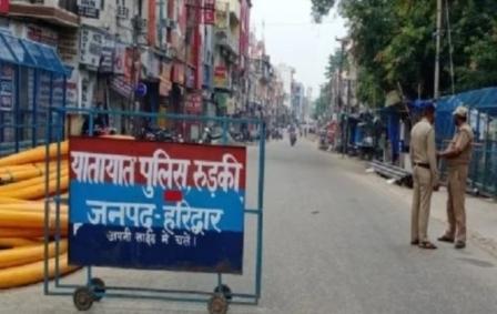 सोमवती अमावस्याः मंदिरों में जलाभिषेक पर प्रतिबंध, शहर में धारा 144 लागू