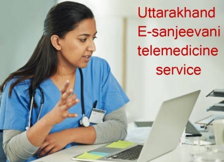 E-sanjeevani telemedicine service: प्रदेश में ई-संजीवनी टेलीमेडिसिन सेवा अब मोबाइल एप पर