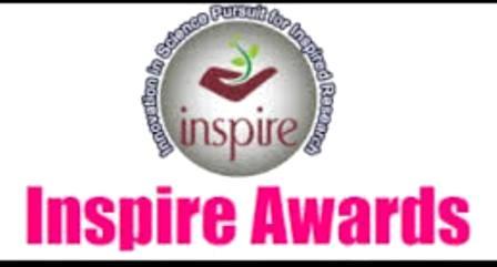 Inspire Award: आइडिया दो और दस हजार का ईनाम पाओ