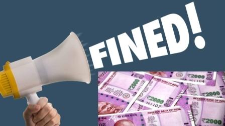 Uttarakhand: आश्रम, होटल और धर्मशाला संचालकों को देना होगा 18 वर्ष का जुर्माना