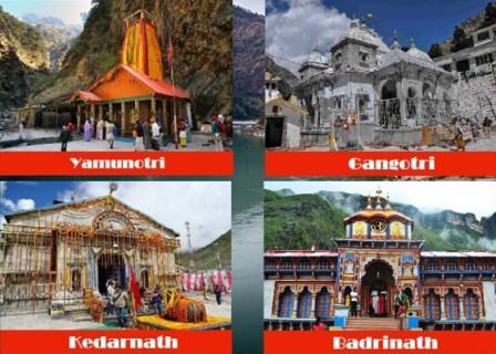 Char Dham Yatra: अभी तक 20 हजार से अधिक तीर्थ यात्री कर चुके चार धाम के दर्शन