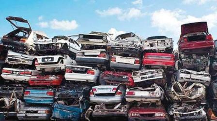 तो गाड़ियों की कीमतों में 30 फीसदी की आएगी कमी ! इस माह अंत तक आ रही नई नीति