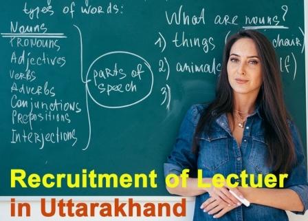 UKPSC: उत्तराखंड में प्रवक्ता पदों की भर्ती के लिए बढ़ी आवेदन तिथि, जानें विस्तार से