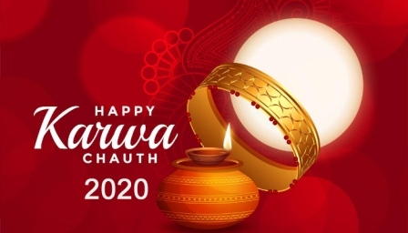 Karva Chauth: करवा चौथ पर्व पर इस समय निकलेगा चांद, जानें पूजा आदि की जानकारी