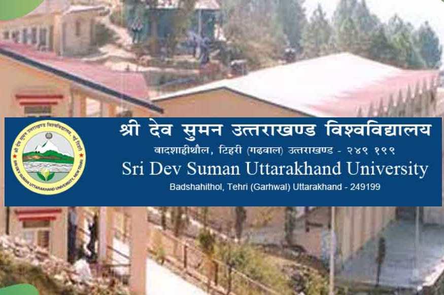 विवादों में रहे श्रीदेव सुमन विवि के कुलसचिव को किया कार्य मुक्त