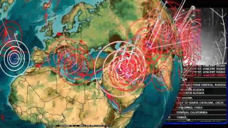 भूकंप के पूर्वानुमान की अब मिल सकेगी सटीक जानकारी, राज्य का पहला रेडान सेंटर स्थापित
