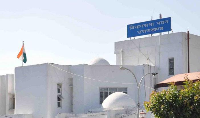 विधानसभा शीतकालीन सत्रः सरकार पुरानी पेंशन बहाली का केन्द्र को दोबारा भेजेगी प्रस्ताव