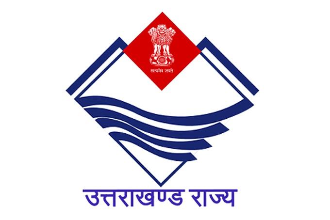 उत्तराखंड शासन ने किया 7 आईएएस अधिकारियों का प्रमोशन