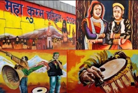 Kumbh Mela Haridwar: लोक परंपरा और लोक संस्कृति के रंगों में डूबी धर्मनगरी