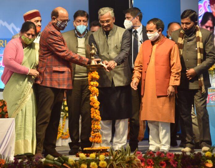 Tehri Lake Festival: टिहरी में स्थापित होगा 'अंतरराष्ट्रीय वैदिक विद्यालय': त्रिवेन्द्र सिंह रावत