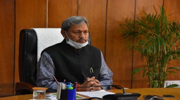 फटी जींस विवाद: मुख्यमंत्री तीरथ सिंह रावत बोले, मेरे कथन से यदि किसी को ठेस पहुंची हो चाहता हूंतो क्षमा