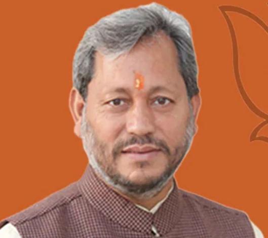 मुख्यमंत्री तीरथ सिंह रावत को अपनी सीट से चुनाव लड़ने की पेशकश करने वालों में एक और नाम हुआ शामिल