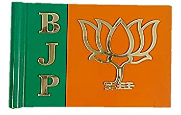 भाजपा ने छह राज्यों में उपचुनावों के लिए नौ उम्मीदवारों की सूची की जारी