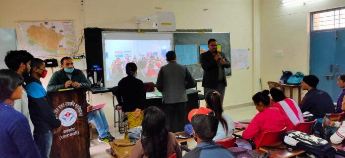 आजादी अमृत महोत्सव: राजकीय महाविद्यालय बड़कोट में पोस्टर प्रतियोगिता का आयोजन