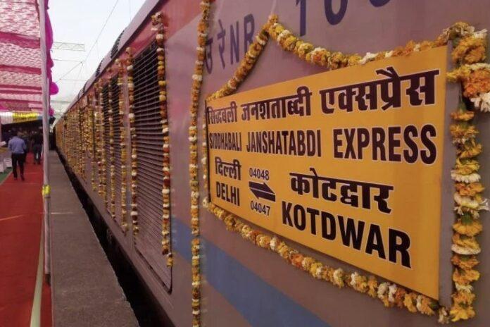 कोटद्वार-दिल्ली रूट पर सिद्धबली जनशताब्दी एक्सप्रेस का संचालन शुरू