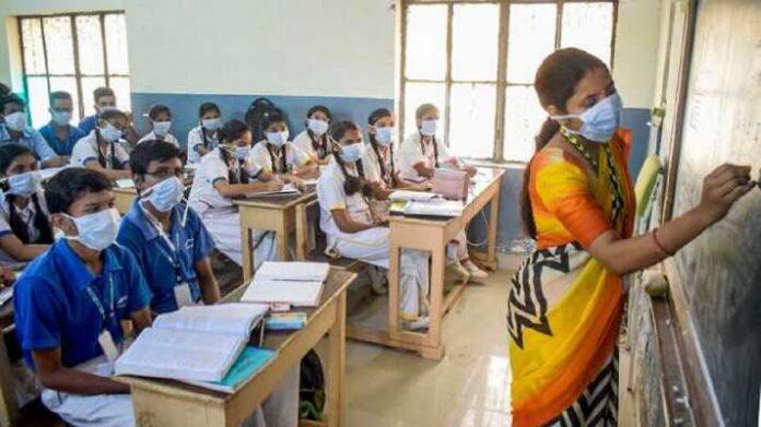 राष्ट्रीय स्तर पर देश के 17 राज्यों में शिक्षकों की बंपर भर्ती