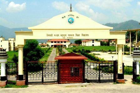 गढ़वाल विश्वविद्यालय ने 9 अप्रैल से 15 अप्रैल तक आयोजित सेमेस्टर परीक्षाओं को किया स्थगित