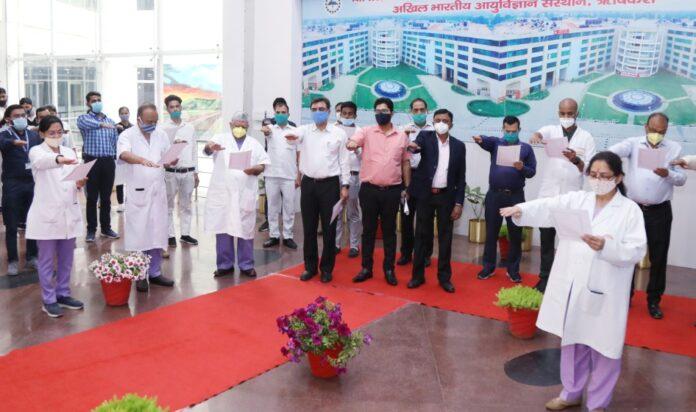 AIIMS Rishikesh: स्वच्छता पखवाड़े के तहत विभिन्न कार्यक्रमों से लोगों को किया स्वच्छता के प्रति जागरुक