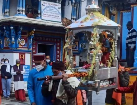 बाबा केदार की चल उत्सव विग्रह डोली ऊखीमठ ओंकारेश्वर मंदिर से धाम के लिए रवाना