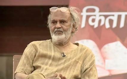 प्रसिद्ध इतिहासकार प्रो. लाल बहादुर वर्मा का निधन