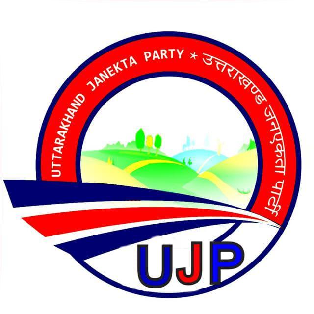 सरकार से उत्तराखण्ड जनएकता पार्टी ने की सभी फ़्रंट लाइन वर्कर के बीमा कराए जाने की मांग