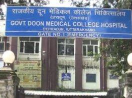 Uttarakhand : कोविड अस्पतालों के निरीक्षण को अब फ्लाइंग स्क्वाड