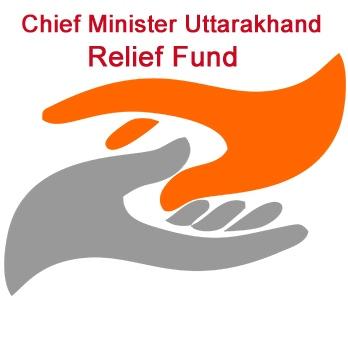 Uttarakhand: अधिकारी मुख्यमंत्री राहत कोष में जमा कराएंगे तीन माह तक एक दिन का वेतन