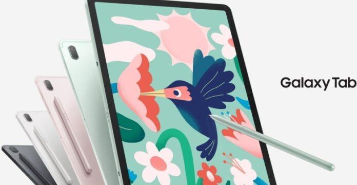 Samsung launches tablet: सैमसंग ने किया भारत में सबसे सस्ता टैबलेट लांच