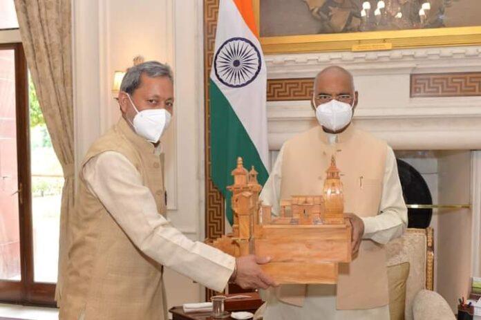सीएम तीरथ का दिल्ली दौरा, राष्ट्रपति से की मुलाकात