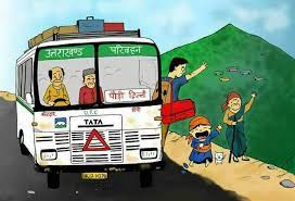 चंडीगढ और हिमाचल प्रदेश के लिए रोडवेज बसों का संचालन शुरू