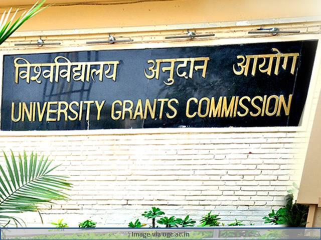 उच्च शिक्षा में नए आयाम स्थापित करेगा एकेडमिक क्रेडिट्स बैंक