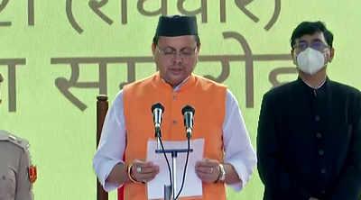 11 वें मुख्यमंत्री पुष्कर सिंह धामी ने पूरी कैबिनेट के साथ ली शपथ