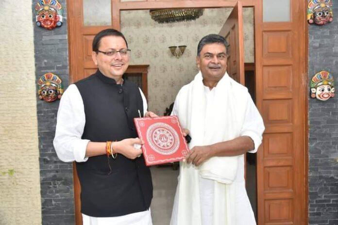 सीएम धामी ने केंद्रीय मंत्री राज कुमार सिंह से मुलाकात कर की कई योजनाओ पर चर्चा
