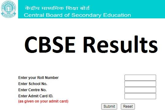 CBSE 10th Result: सीबीएसई ने किया 10वीं का रिजल्ट घोषित, यहां देखें परिणाम