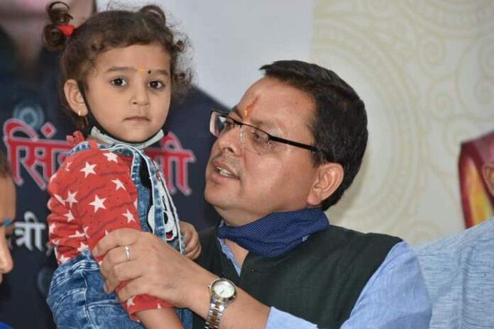मुख्यमंत्री पुष्कर सिंह धामी ने किया वात्सल्य योजना का शुभारंभ