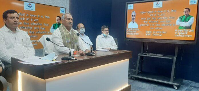 शिक्षा मंत्री अरविन्द पाण्डेय ने दिए जिलों में शिक्षा अधिकारियों को यह निर्देश