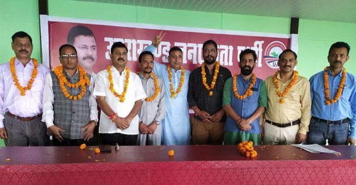 उत्तराखंड जनएकता पार्टी ने की विभिन्न प्रकोष्ठों के अध्यक्षों की घोषणा