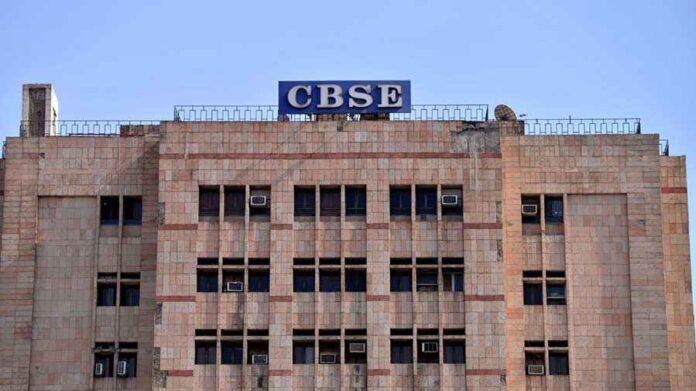 CBSE Exam: सीबीएसई ने परीक्षा पैटर्न में किया बदलाव