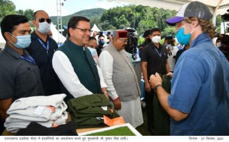 राज्य में पर्यटन सुविधा एवं निवेश प्रकोष्ठ का निर्माण किया जायेगा: मुख्यमंत्री