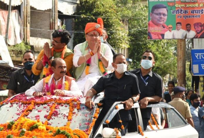 टनकपुर में मुख्यमंत्री, 4275.48 लाख की योजनाओं कालोकार्पण और शिलान्यास