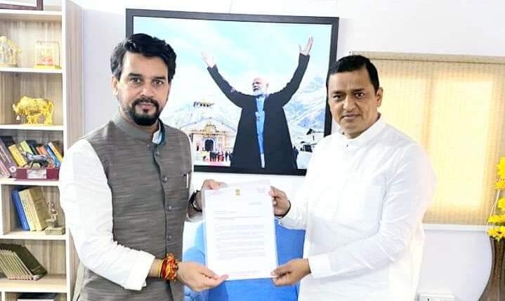सांसद बलूनी की मुहिम, प्रदेश में जल्द होगी फिल्म एंड टेलीविजन इंस्टिट्यूट ऑफ इंडिया सेंटर की स्थापना