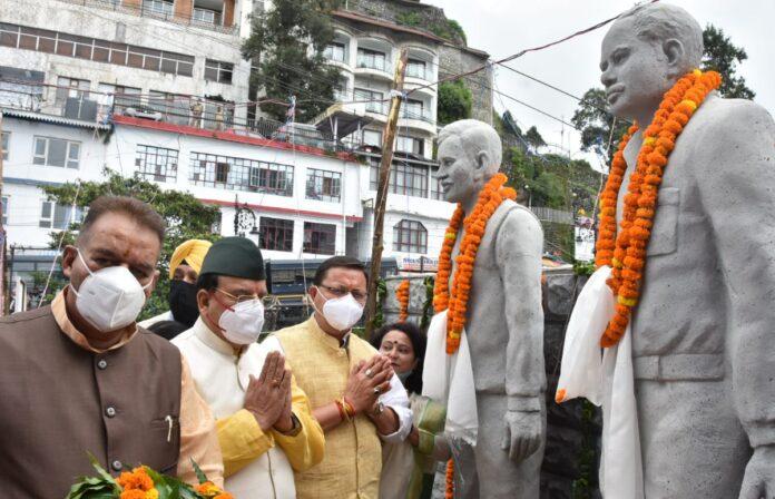 मुख्यमंत्री पुष्कर सिंह धामी ने मसूरी में शहीद राज्य आंदोलनकारियों को दी श्रद्धांजलि