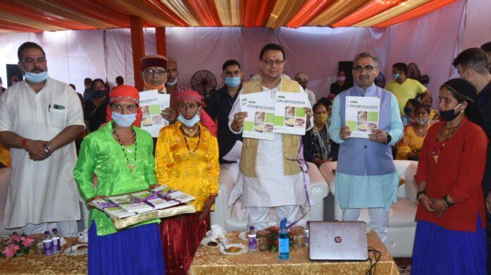 मुख्यमंत्री पुष्कर सिंह धामी ने किया 'ग्राम्य श्री' विक्रय केंद्र का लोकार्पण
